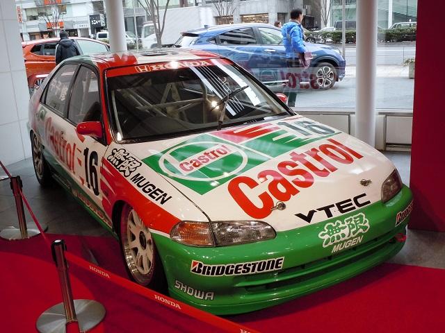 Castrol無限CIVIC ('95).JPG