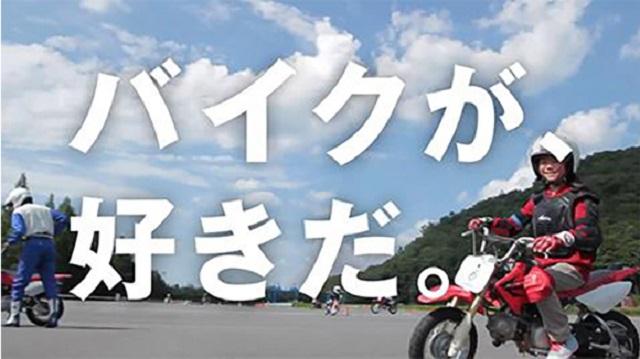 oyako_img.jpg